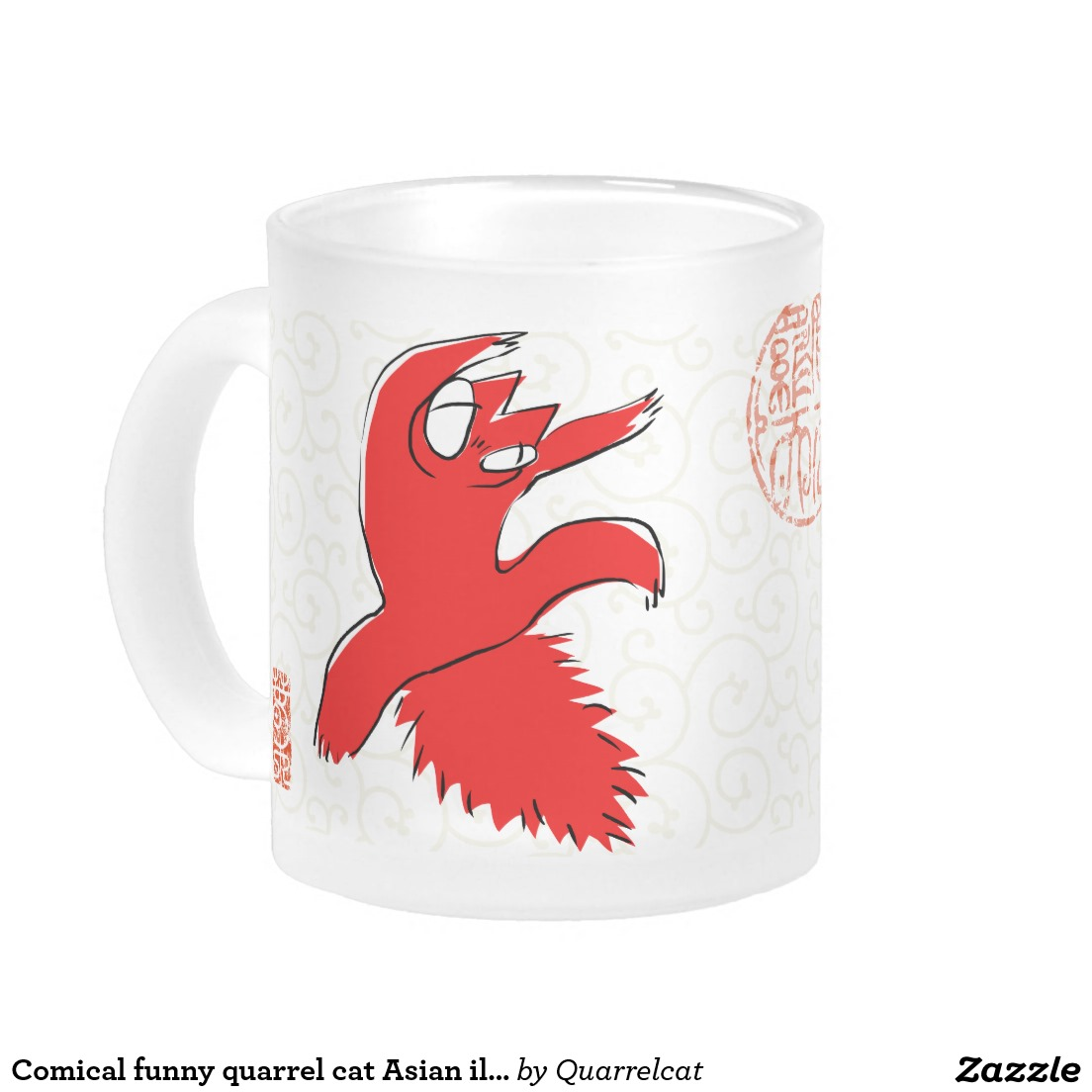 45341e99836831 Comical funny quarrel cat Asian illustration Frosted Glass Coffee Mug