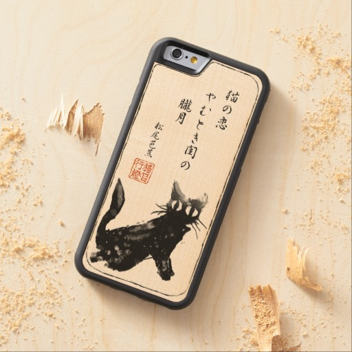 Japanese Watermark Cat Carved® Maple iPhone 6 Bumper Case8