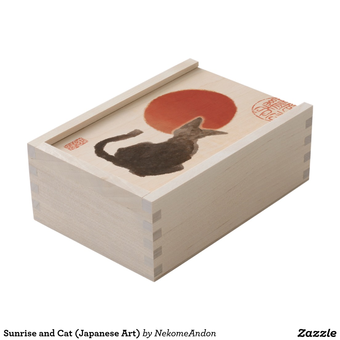 Sunrise and Cat Japanese Art Wooden Keepsake Box